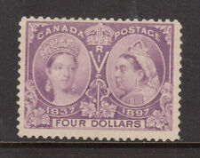 Canada #64 Mint Never Hinged Fine - Very Fine With Natural Gum Skip