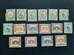 Middle East stamps complete lion set Persanes and Persien