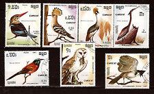 KAMPUCHEA 7 T 1987 :les oiseaux, divers: herons,chouette,  1m221t3
