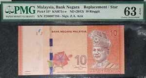 PMG 63 EPQ  MALAYSIA,Bank Of Negara 10 Ringgit Replacement/Star(+1 note) #10633