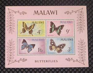 Malawi 40a Souvenir Sheet Butterflies MNH