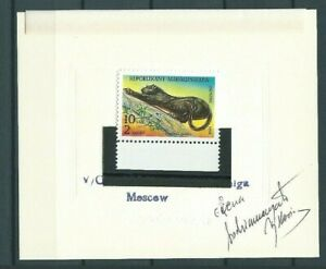 Madagascar,1994,Panthera ,adopted proof,Line Perf.12 1/2,RARE,exist 7only
