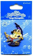 Tokyo Disneyland Mickey's Philharmagic - Aladdin & Jasmine on Flying Carpet Pin