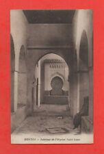 Marocco - Meknes - Interno Da L'Ospedale San Louis (K2947)
