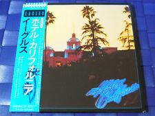 Eagles / Hotel California / Japan Import / WPCR-11936