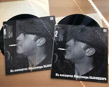 1980 Vladimir Vysotsky Vintage Vinyl Record USSR Soviet Russian Rare Songs SET2