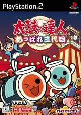 Taiko Drum Master 3 Only software Import Japan PS2