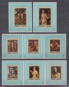 D464. Manama - MNH - Art - Paintings - Adam and Eve - Deluxe
