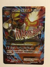 Pokemon Card / Carte Mega Camerupt EX EX Holo 172/171 Pack Best of XY