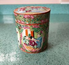 More details for superb cantonese family rose,early 20th century cylindrical lidded box