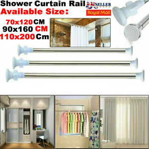 Extandable Shower Curtain Rail Chrome Pole Rod Bathroom Window Door Wardrobe UK
