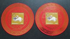 2011 Malaysia Children's Pets Rabbit overprint Stamp Expo Indipex MS x1 pair