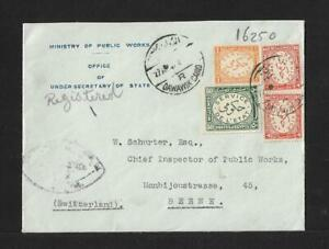 EGYPT TO SWITZERLAND OFFICIAL COVER 1947