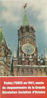 Moscow 1967 Intourist brochure Moscou USSR Soviet Union Russia