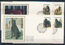 [1843] Belgium 1986 Dogs 4 good FDC very nice