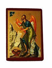 Greek Russian Orthodox Lithography Icon St. John the Baptist 02 9x7cm poplar