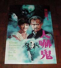 "Lam Ching-Ying""Hocus Pocus"" Stephen Tung Wai HK 1984 Original Version POSTER"