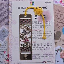 Korean Traditional Metal Bookmark Cloud Crane FreeShipping