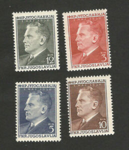 YUGOSLAVIA- MLH SET - FAMOUS PEOPLE - TITO - 1950.