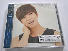 U-KISS Soohyun Kimidakewo Kimi Dake Wo CD Japan Press Mumo Event Version K-POP