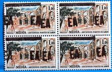 Algérie - EA  - MEDEA 1,00 - Bloc de 4 - SURCHARGE DOUBLE  - NEUF   4EA1