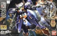 BANDAI HG 1/144 HUGO Plastic Model Kit Gundam Iron-Blooded Orphans NEW Japan F/S