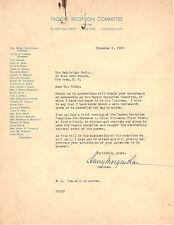 SALE !! SET #1- Henry Morgenthau (2nd Sec.of Treasury- F.D.R.) !!  + gift