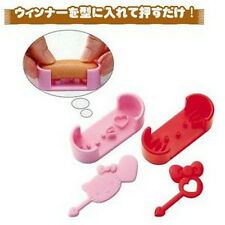 Hello Kitty Sausage Cutter Mold w/Pick Set of 2 #2990 S-3399 AU