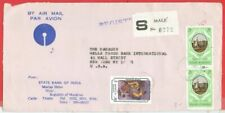 Maldives Royal Wedding Pair ++ used on Registered cover to USA