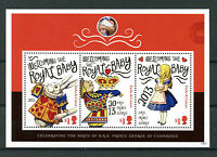 Turks & Caicos 2013 MNH Prince George Royal Baby 3v M/S Royalty Stamps