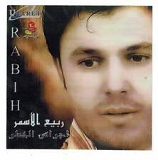 Arabische Musik - Rabih El Asmar - Ajras El Khatar