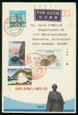 Mayfairstamps Japan 1985 Kochi to Germany Uprated Stationery CArd wwg4791