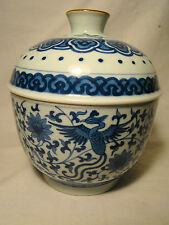 Very Fine Chinese Porcelain Blue & White Phoenix Bowl & Cover Jiajing Reign Mark