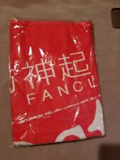 TVXQ jumbo Bigeast towel 2010 Tohoshinki yunho Jaejoong changmin junsu yoochun