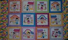 Lantern Festival Oriental Panels Cotton Quilting Sewing Fabric 12 Small Panels