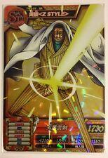 One Piece Card OnePy Treasure World TW2-51 SR