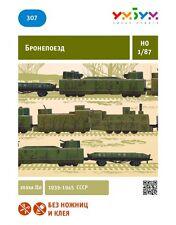 Cardboard model kit. WW II. Russian armored train set. Scale 1/87 HO.