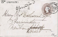 1886 QV LONDON BANK OF ENGLAND LOGO ON BACK OF 1d STATIONARY COVER B* PRIVATE