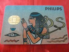 RARE TELECARTE - PHILIPS - SMART CARDS AND SYSTEMS - PHARAON / DS - TTBE - ?? EX