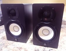 Yamaha HS5 Powered Studio Monitor - Black (Pair)