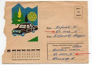 Field Post Censor Red Army in Germany Rosslau  Kharkov 1982