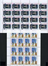 San Marino Kleinbogen MiNr. 1465-66 postfrisch/ MNH Cept (CB6