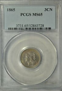 1865 3 cent nickel, PCGS MS65