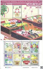 Japan Stamp, 2016 JAP1640S Traditional Japanese Cuisine #2, Food, Culture