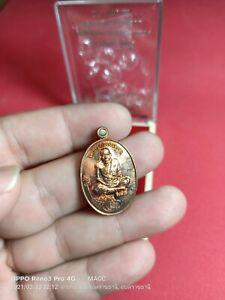 LP Moon Thitasilo,Amulet Medal, Phra Kan,Teacher Worship Medal Year 2018