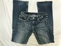 Vigoss Womens Medium Wash Distressed The Miami Boot Jeans Size 3/4 Thick Stitch