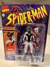 Marvel Legends lot negative zone spider-man w/pizza cyborg spider-man retro