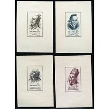 China Stamp 1955 C33M Scientists of Ancient China (1st Set) S/S MNH