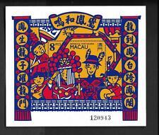 La Cina Macao, 1993, Cinese Matrimonio, MNI Foglio SG 804, sposa e sposo