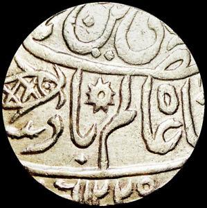 BENGAL PRESIDENCY - BANARAS - SHAH ALAM II - AH1229 (1814) 1 RUPEE SILVER #BEN50